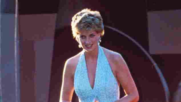Lady Diana während einer Veranstaltung in der Serpentine Gallery 1995