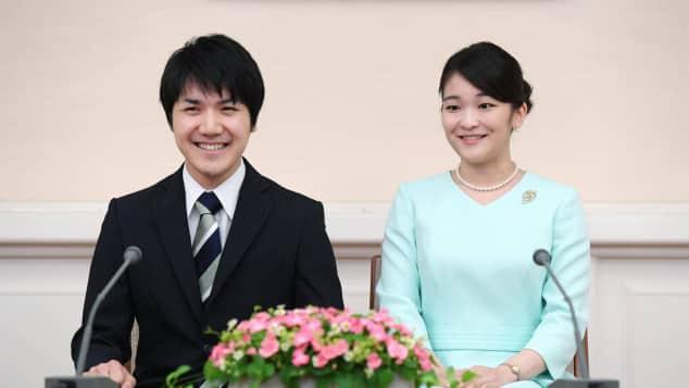 Prinzessin Mako Adelstitel Hochzeit