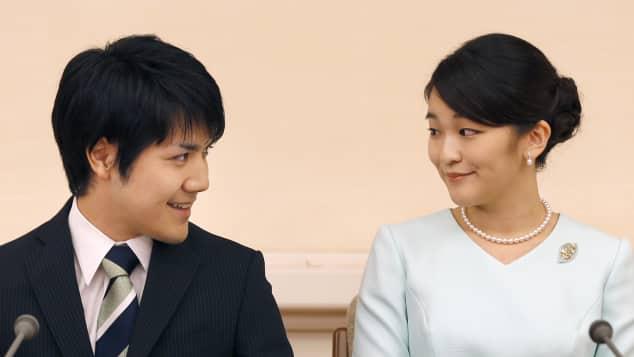 Kei Komuro und Prinzessin Mako von Japan geben ihre Verlobung bekannt